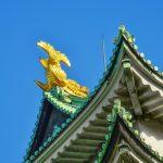 第52回日本作業療法学会の情報まとめ。テーマ、会期、会場、演題募集など