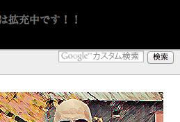 スクリーンショット 2013-04-12 6.33.06.png