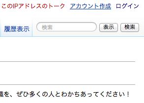 スクリーンショット 2013-11-11 8.49.13.png
