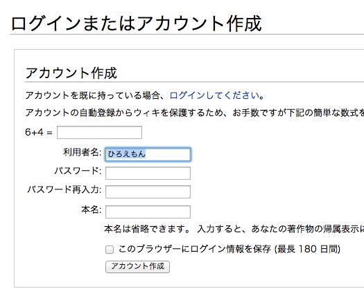スクリーンショット 2013-11-11 8.49.44.png