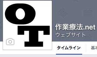 facebookページ連携のテスト投稿と日頃のご愛顧への感謝