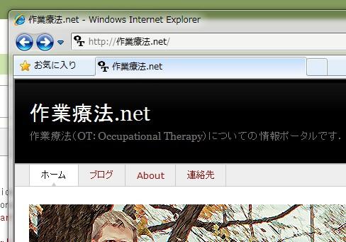 2013y01m20d_164503221.jpg