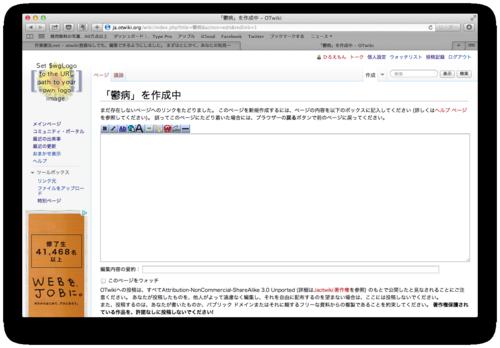 スクリーンショット 2013-11-22 22.21.01.png