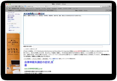 スクリーンショット 2013-11-22 22.24.53.png