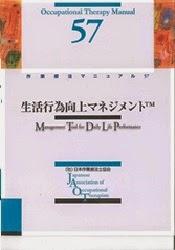 manual57.jpg