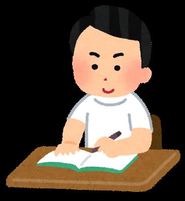 作業療法士になる(国家資格を取得する)方法